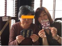 nishiko6.jpg